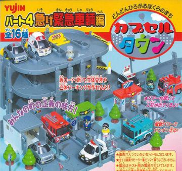 城鎮系列 PART4 官方圖