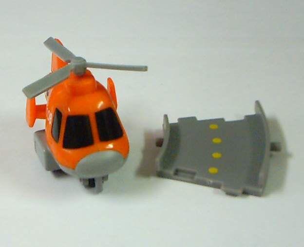 橘色直昇機