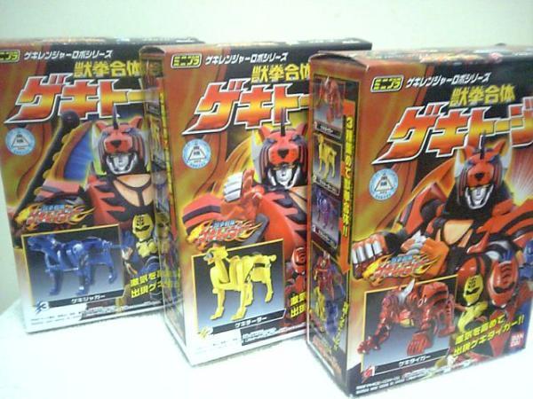 激氣鬥者 外盒2