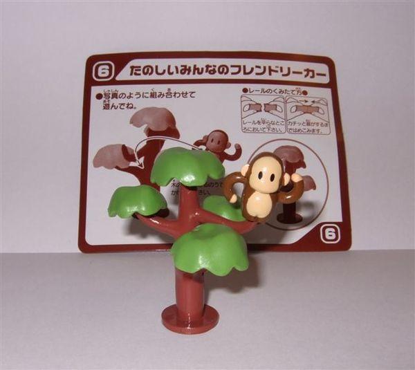 06-猴子爬樹.jpg