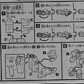 03-熊.jpg