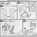 05-蛇.jpg