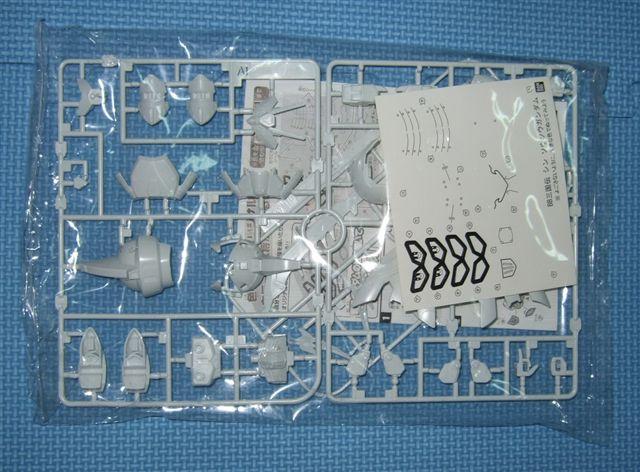 DSCF7320.jpg