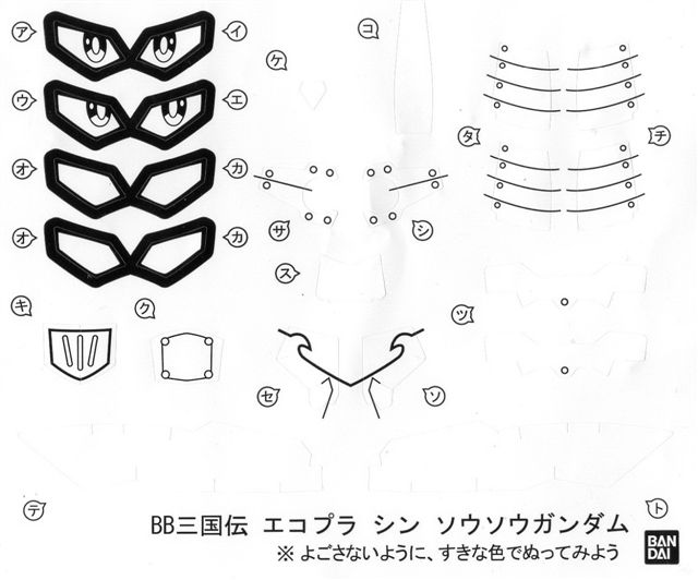 DSCF7324.jpg