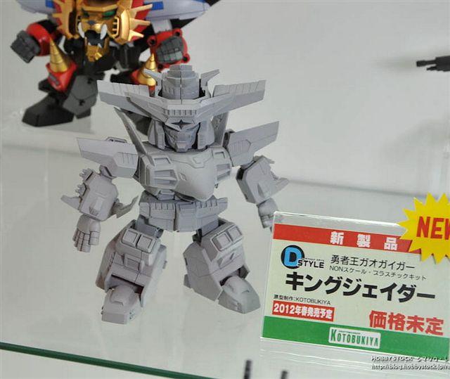 D-style勇者王 戒特王.jpg