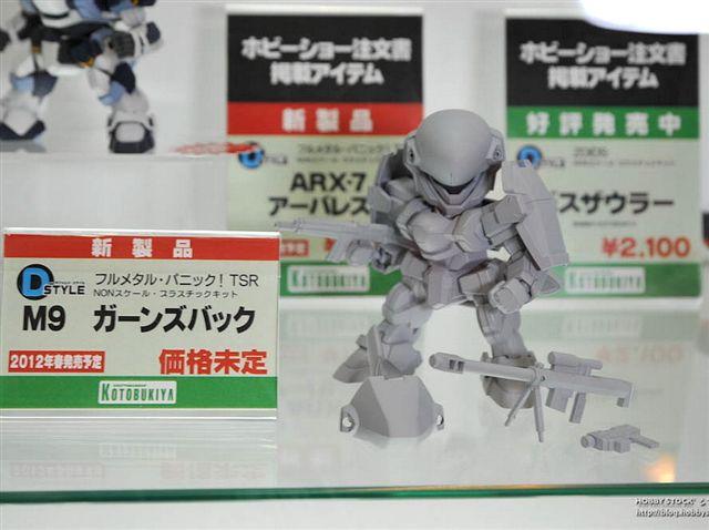 M9 ガーンズバック.jpg