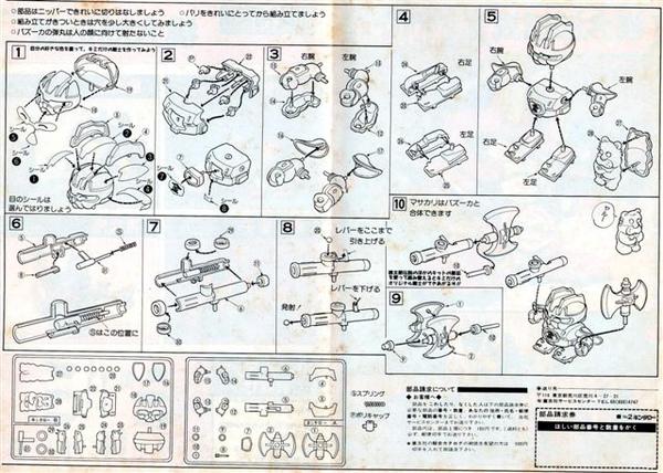 02-說明書B.jpg