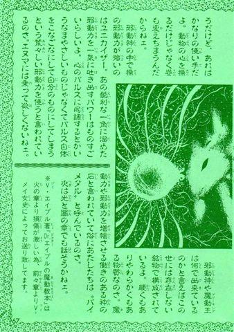 67.jpg