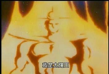 (魔動王24.rmvb)[00.02.49.749].bmp