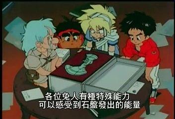(魔動王25.rmvb)[00.05.54.494].bmp