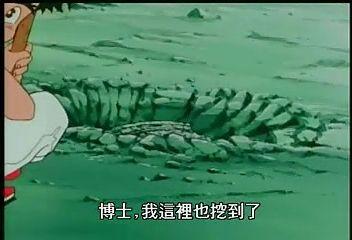 (魔動王25.rmvb)[00.12.00.317].bmp
