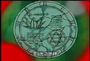 (魔動王25.rmvb)[00.13.08.43].bmp