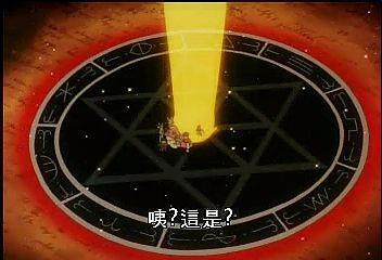 (魔動王14.rmvb)[00.18.35.160].bmp