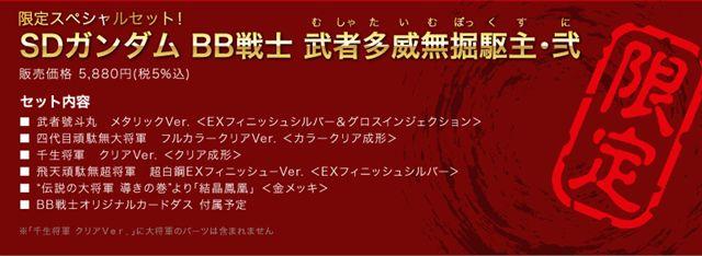 20111226_bb_07.jpg