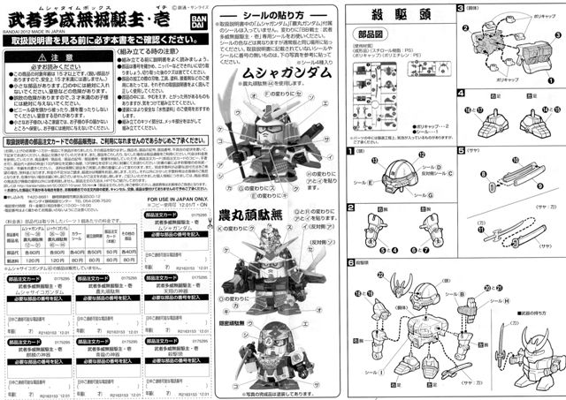 01-說明書A.jpg