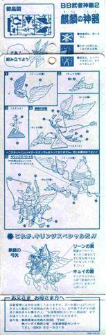55-麒麟神器-2.jpg