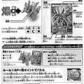 00-遊戲說明書A.jpg