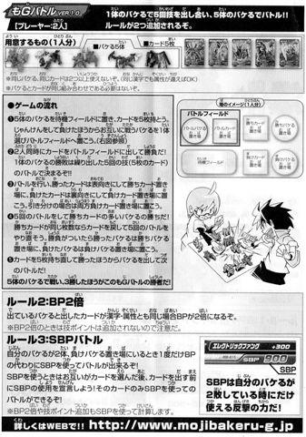 00-遊戲說明書B.jpg