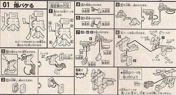 01-爆.jpg