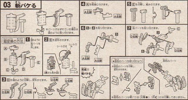 03-斬.jpg