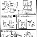06-聖說明書A.jpg