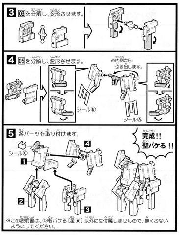 06-聖說明書B.jpg