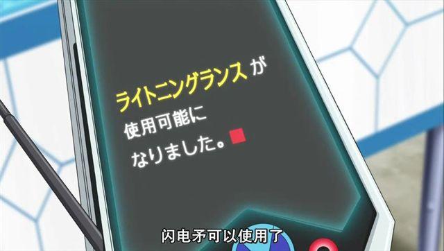 11_201221392720.jpg