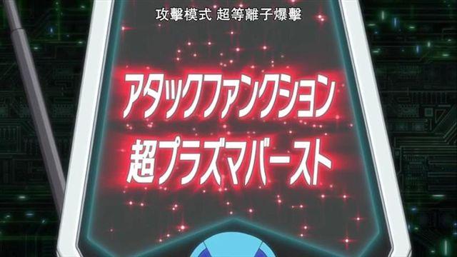 44_2012221234037.jpg