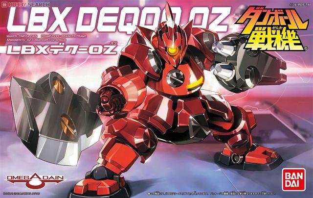 LBX-021 蓮空-OZ.jpg