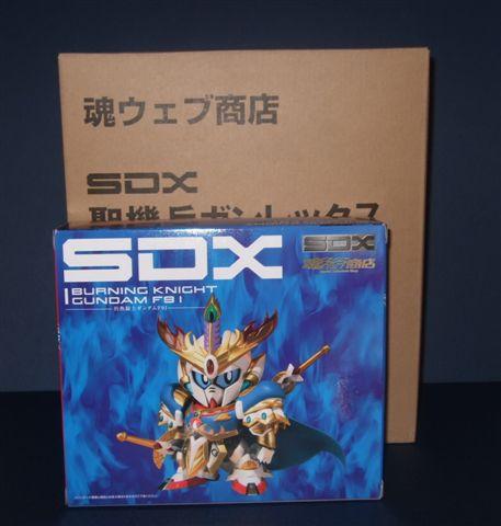 DSCF2957.jpg