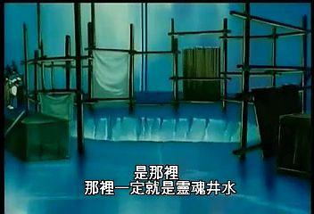 (魔動王33.rmvb)[00.09.17.909].bmp