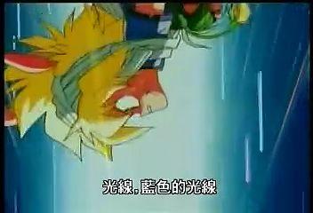 (魔動王33.rmvb)[00.14.46.289].bmp