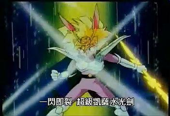 (魔動王33.rmvb)[00.17.46.951].bmp