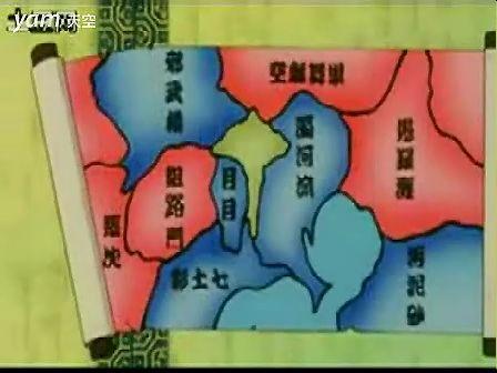 (天下太平篇.wmv)[00.00.10.944].bmp
