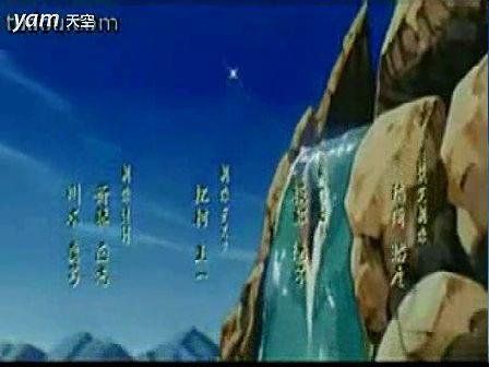 (天下太平篇.wmv)[00.12.37.184].bmp