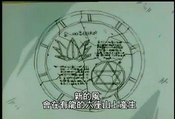 (魔動王29.rmvb)[00.00.43.67].bmp