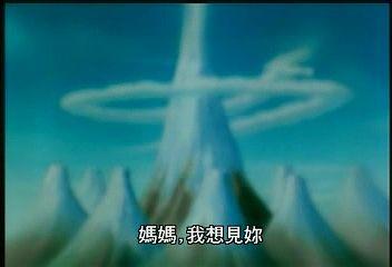 (魔動王29.rmvb)[00.08.02.849].bmp