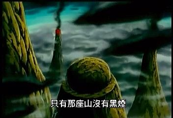 (魔動王30.rmvb)[00.04.09.601].bmp