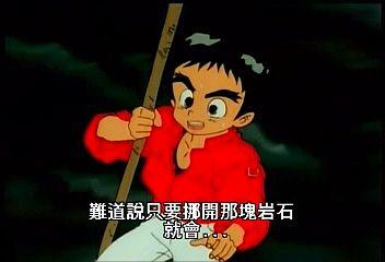 (魔動王30.rmvb)[00.04.15.110].bmp