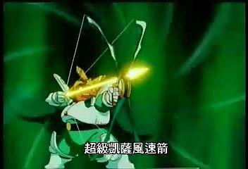 (魔動王30.rmvb)[00.19.03.538].bmp