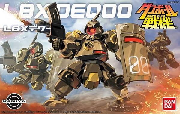 LBX-002 蓮空 (槍版).jpg