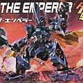 LBX-006 皇帝.jpg
