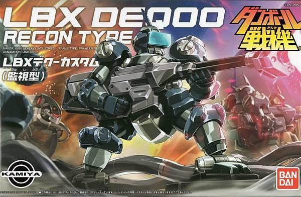 LBX-008 蓮空改 (監視型).jpg