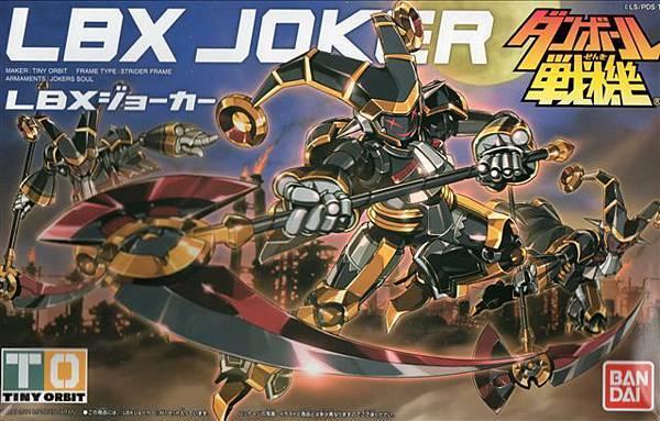 LBX-009 小丑.jpg