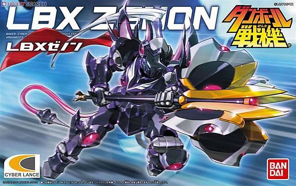 LBX-015 齊諾 (完成體).jpg