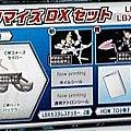 LBX 專屬武器配件包 DX.jpg