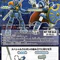 LBX-SP 限定武器~ 鋼鐵棍&雷射槍.jpg