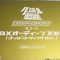 LBX 日本抽獎 奧丁X模式 (電鍍黃金版).jpg