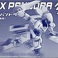 SP02 潘朵拉 (宇崎悠介版).jpg