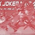 SP03 小丑MKII.jpg